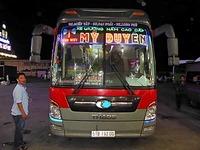MY DUYEN社のバス ソクチャン行き