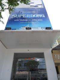 スーパードン社のソクチャン事務所