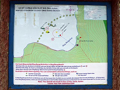 Ong Dungビーチの案内看板